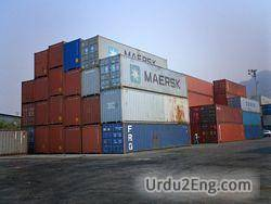 container Urdu Meaning
