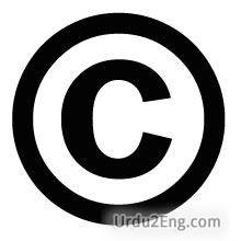 copyright Urdu Meaning