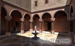 courtyard Urdu Meaning