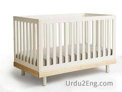 crib Urdu Meaning