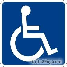 crippled Urdu Meaning