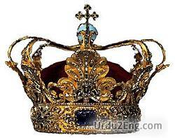 crown Urdu Meaning