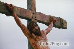 crucify Urdu Meaning