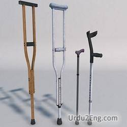 crutch Urdu Meaning