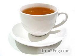 cup Urdu Meaning