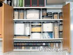 cupboard Urdu Meaning