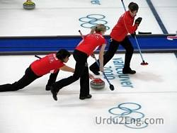 curling Urdu Meaning