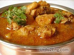curry Urdu Meaning
