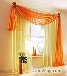 curtain Urdu Meaning
