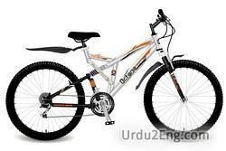 cycle Urdu Meaning