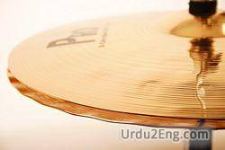 cymbal Urdu Meaning