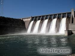dam Urdu Meaning