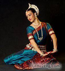 dance Urdu Meaning