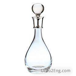 decanter Urdu Meaning