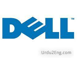 dell Urdu Meaning