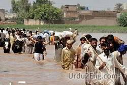deluge Urdu Meaning