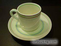 demitasse Urdu Meaning