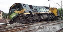 derail Urdu Meaning