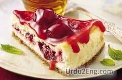 dessert Urdu Meaning