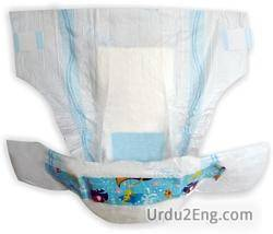 diaper Urdu Meaning