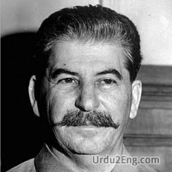 dictator Urdu Meaning