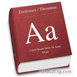 dictionary Urdu Meaning