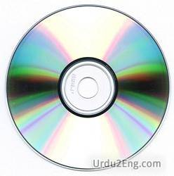disk Urdu Meaning