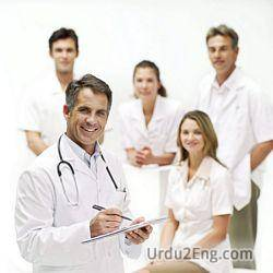 doctor Urdu Meaning