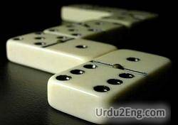 domino Urdu Meaning