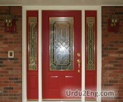 door Urdu Meaning
