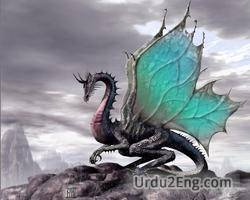 dragon Urdu Meaning