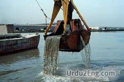 dredge Urdu Meaning