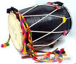 drum Urdu Meaning