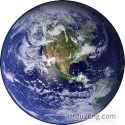 earth Urdu Meaning