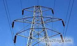 electricity Urdu Meaning