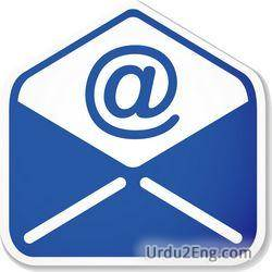 email Urdu Meaning