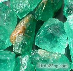 emerald Urdu Meaning
