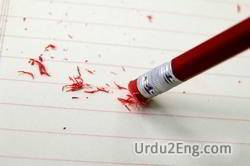 eraser Urdu Meaning