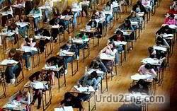 exam Urdu Meaning