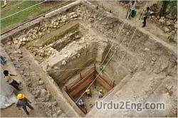 excavate Urdu Meaning