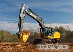 excavator Urdu Meaning