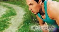 exhale Urdu Meaning