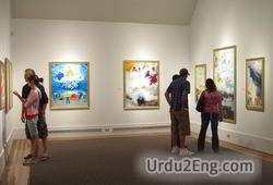 exhibition Urdu Meaning