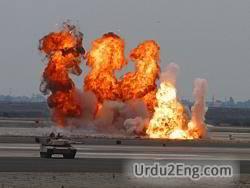 explosion Urdu Meaning