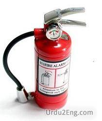 extinguisher Urdu Meaning