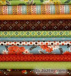 fabric Urdu Meaning