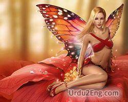 fairy Urdu Meaning