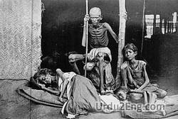 famine Urdu Meaning