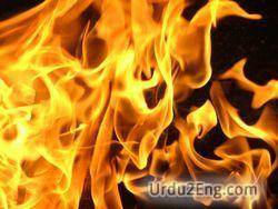 fire Urdu Meaning