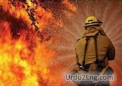 fireman Urdu Meaning